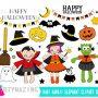 Hand-drawn Halloween clipart set   E385