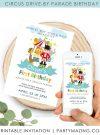 Circus Birthday Drive By Invitation   Circus Ringmaster Phone Digital Invitation   Birthday Parade   Personalized Invite   E512
